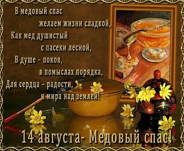 http://s9.uploads.ru/t/9sjrA.jpg