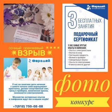 http://s9.uploads.ru/t/9vfVL.jpg