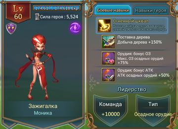 http://s9.uploads.ru/t/9yBox.png