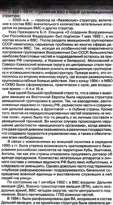 http://s9.uploads.ru/t/9yMql.jpg