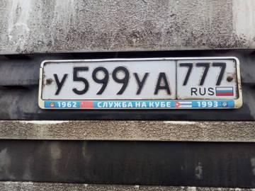 http://s9.uploads.ru/t/9yzes.jpg