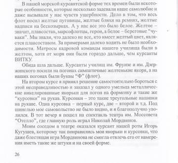 http://s9.uploads.ru/t/9zga4.jpg