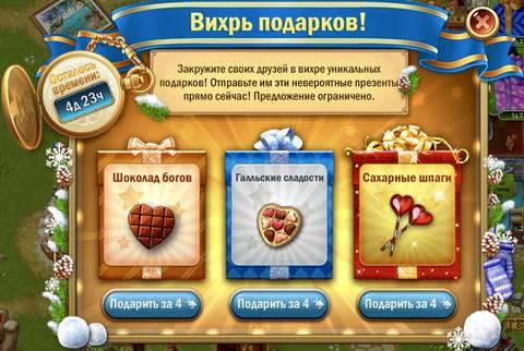 http://s9.uploads.ru/t/A1fXv.jpg