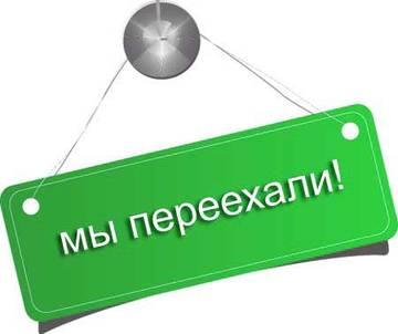 http://s9.uploads.ru/t/A38jv.jpg
