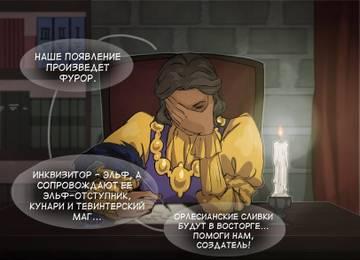 http://s9.uploads.ru/t/A3JKW.jpg