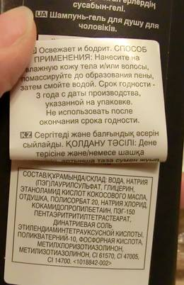 http://s9.uploads.ru/t/A6LfF.jpg
