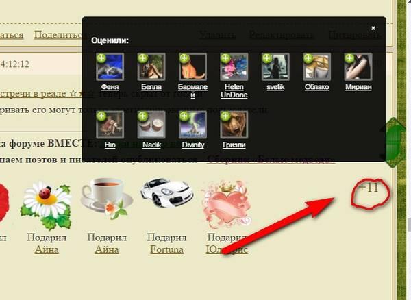 http://s9.uploads.ru/t/A9o6T.jpg
