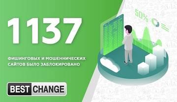 http://s9.uploads.ru/t/A9oSa.jpg