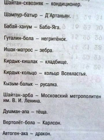 http://s9.uploads.ru/t/AD1zR.jpg
