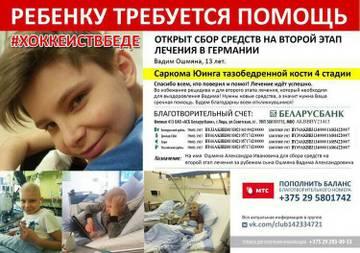 http://s9.uploads.ru/t/ADQob.jpg