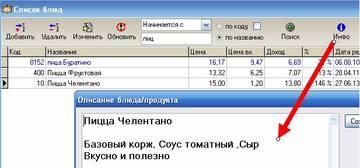 http://s9.uploads.ru/t/AF8Dt.jpg