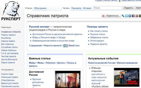 http://s9.uploads.ru/t/AFPlX.jpg