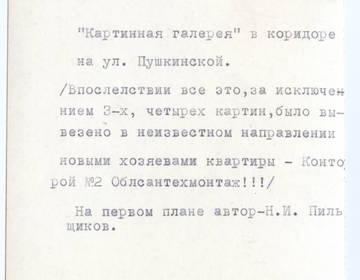 http://s9.uploads.ru/t/AMthg.jpg
