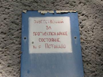 http://s9.uploads.ru/t/ANhbs.jpg