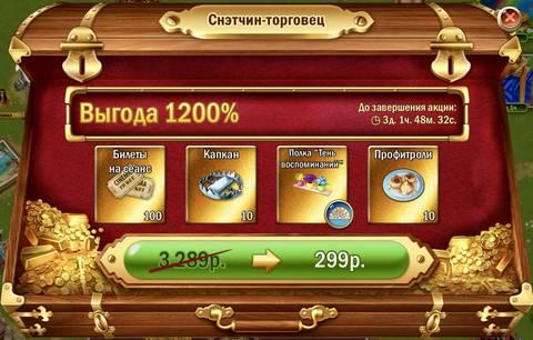 http://s9.uploads.ru/t/ANmTF.jpg