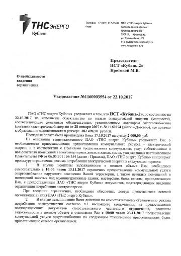 http://s9.uploads.ru/t/AQXaj.png