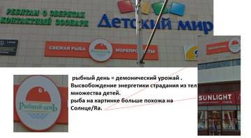 http://s9.uploads.ru/t/AR3qT.jpg