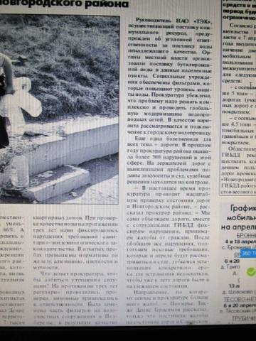 http://s9.uploads.ru/t/AR6nx.jpg