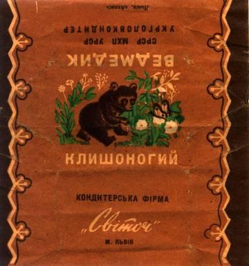 http://s9.uploads.ru/t/ASQqh.jpg