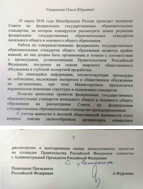http://s9.uploads.ru/t/ATf9u.jpg