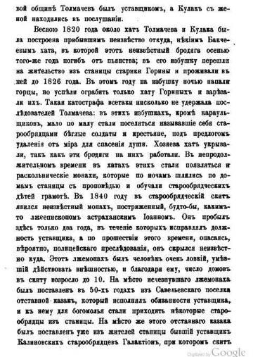 http://s9.uploads.ru/t/ATl2M.jpg