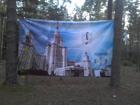 http://s9.uploads.ru/t/AUdZC.jpg