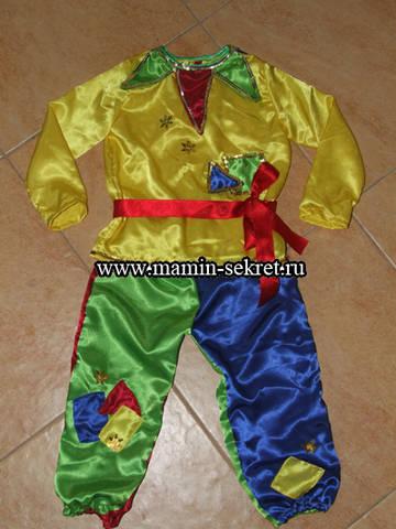 Готовый вид костюма Петрушки