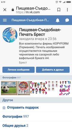 http://s9.uploads.ru/t/AXtgv.png
