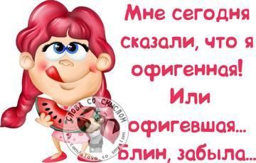http://s9.uploads.ru/t/AY2BN.jpg