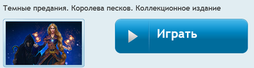 http://s9.uploads.ru/t/AZYHx.png