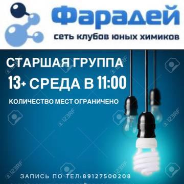 http://s9.uploads.ru/t/AZs1X.jpg
