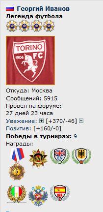 http://s9.uploads.ru/t/AaBqp.jpg