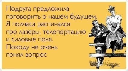 http://s9.uploads.ru/t/Acz6O.jpg