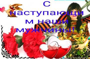 http://s9.uploads.ru/t/AeBpq.jpg