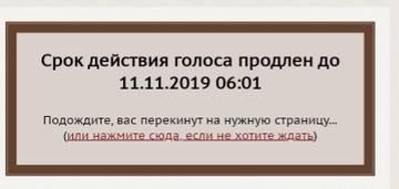 http://s9.uploads.ru/t/AfPvi.jpg