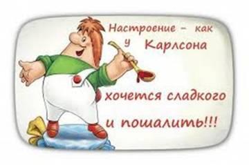 http://s9.uploads.ru/t/AfdMr.jpg