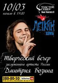 http://s9.uploads.ru/t/Aho5V.jpg