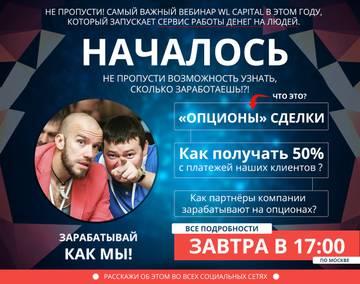 http://s9.uploads.ru/t/Ahw8Y.jpg
