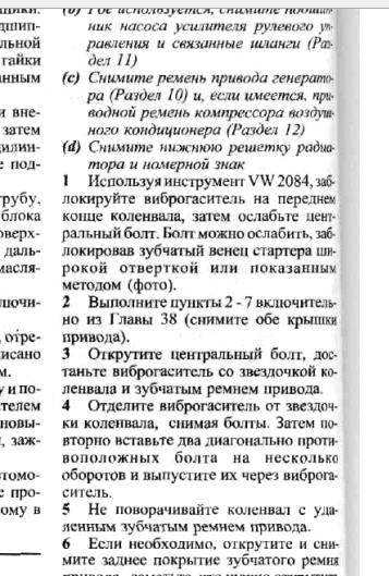 http://s9.uploads.ru/t/AivCe.png