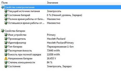 http://s9.uploads.ru/t/Ak59c.jpg
