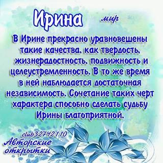 http://s9.uploads.ru/t/AnIu9.jpg
