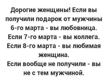 http://s9.uploads.ru/t/Aojf9.jpg
