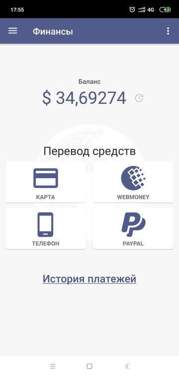 http://s9.uploads.ru/t/AsqHF.png