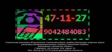 http://s9.uploads.ru/t/AvLPq.jpg