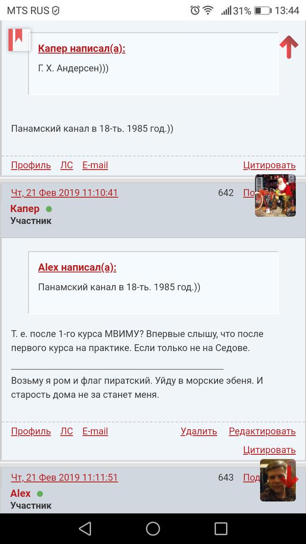 http://s9.uploads.ru/t/Awilk.png