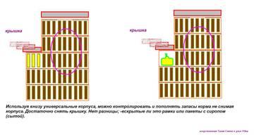 http://s9.uploads.ru/t/Axv4Y.jpg