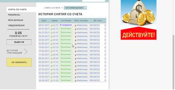 http://s9.uploads.ru/t/B0tgl.png
