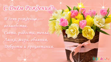 http://s9.uploads.ru/t/B1k3u.jpg