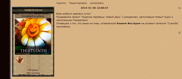 http://s9.uploads.ru/t/B34YX.png