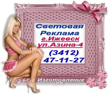 http://s9.uploads.ru/t/B3Ogs.jpg